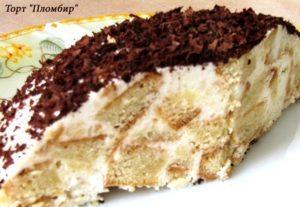 Что приготовить ребенку на день рождения: десерт