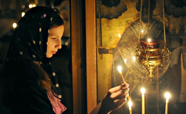 молитва православная фото