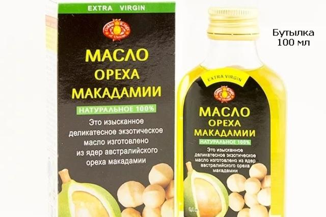 Цена масла ореха макадамии