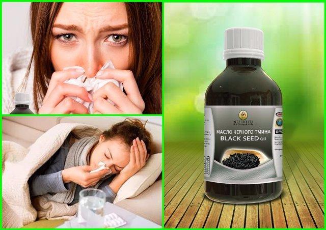 Масло черного тмина для дыхательной системы