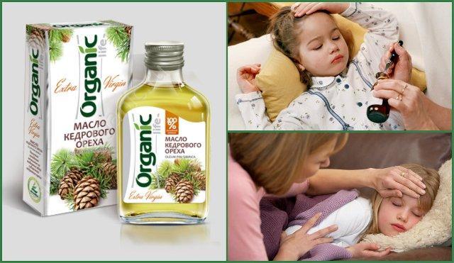 Кедровое масло для детей