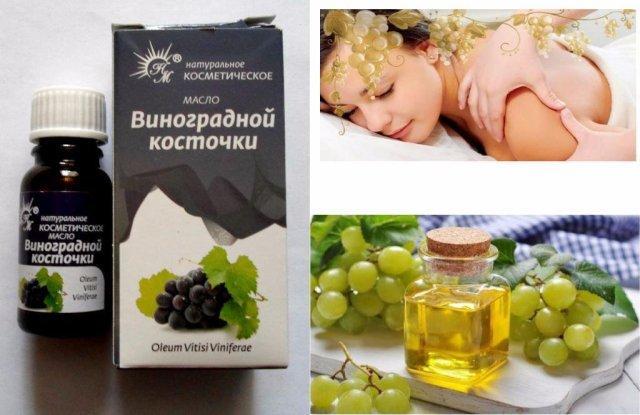Применение масла виноградных косточек для массажа