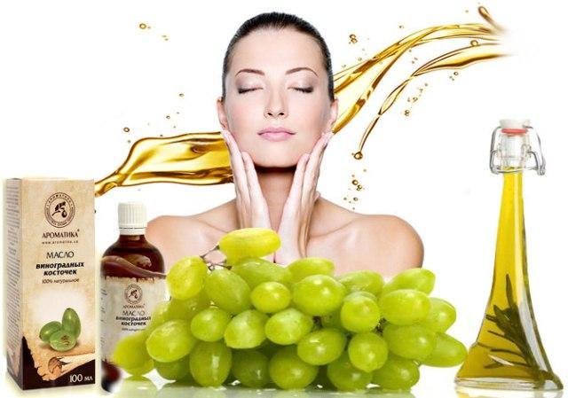 Применение масла виноградных косточек в косметологии