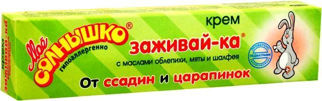 Облепиховое масло: лечебные свойства для детей