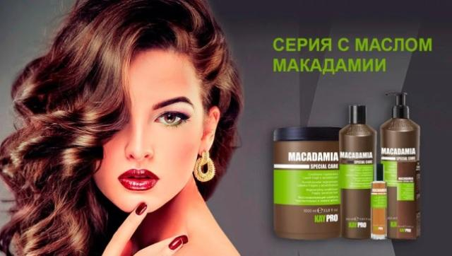 Масло ореха макадамия свойства и применение для женщин