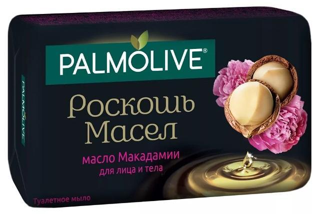 Масло ореха макадамия свойства и применение для мужчин
