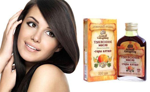 Тыквенное масло применение в косметологии