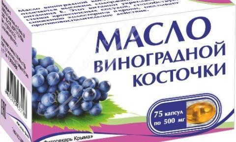 Масло виноградной косточки в капсулах
