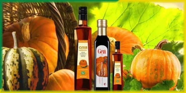 Как выбрать качественное тыквенное масло