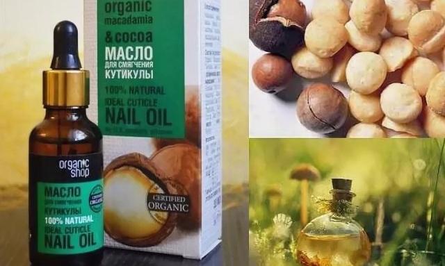 Масло ореха макадамия свойства и применение для смягчения кутикулы