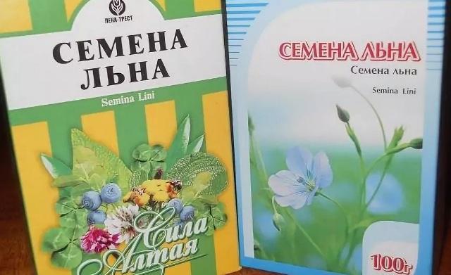 Семена льна: цена в аптеке