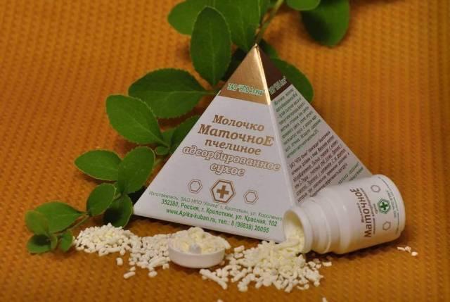 Пчелиное маточное молочко: польза и вред как принимать в порошке
