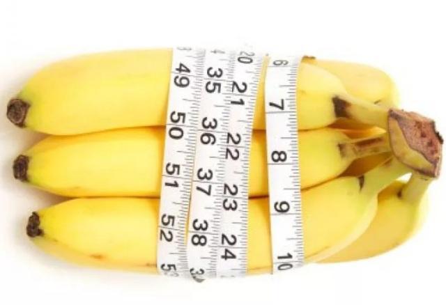 Какие витамины и калорийность в банане