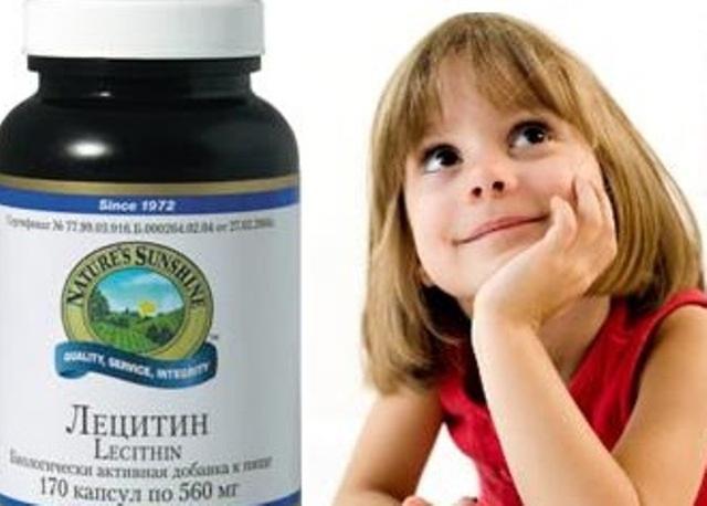 Для чего нужен организму лецитин