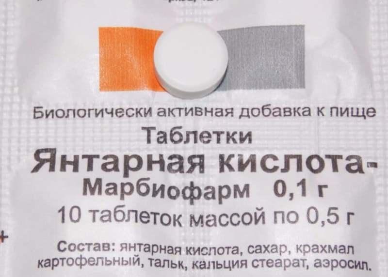 Янтарная кислота в таблетках: применение для растений
