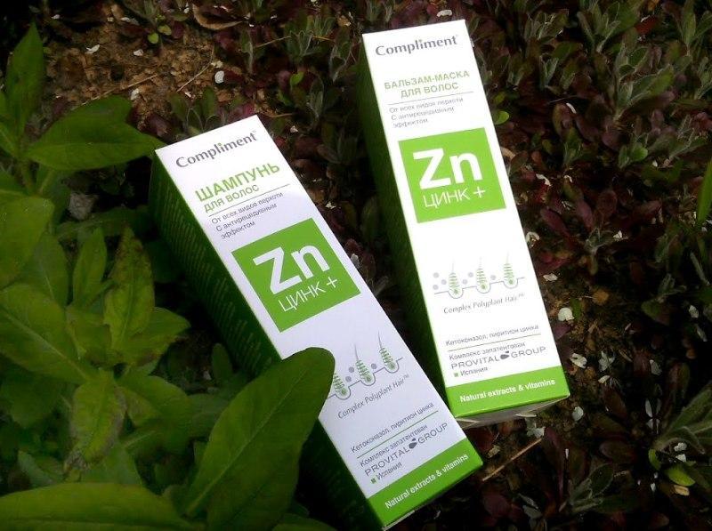 В каких продуктах содержится Zn для волос