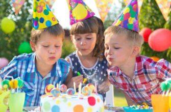 Что приготовить ребенку на день рождения