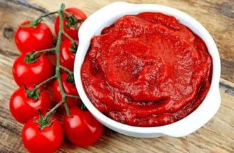 Как приготовить томатную пасту на зиму в домашних условиях