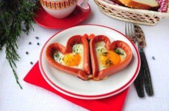 Блюда на 14 февраля рецепты